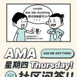 Image for the Tweet beginning: MyMDT AMA Thursday Starts Soon!