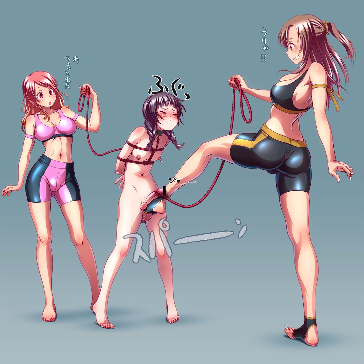 lesbian-ass-ballbusting-in-bikini