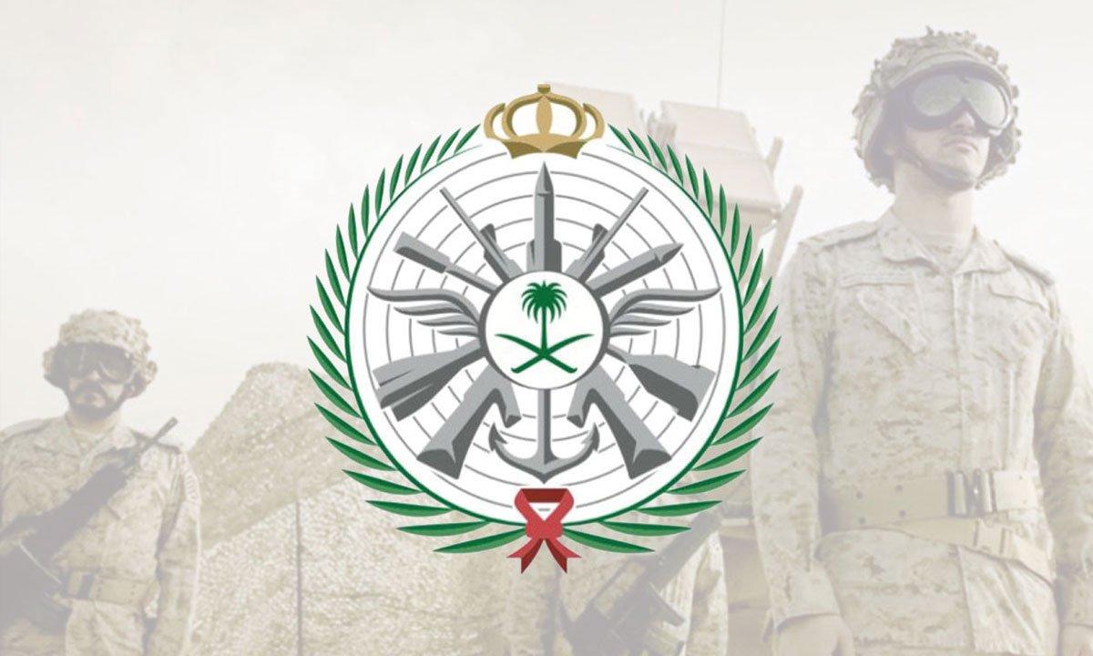 اليوم «الدفاع» تعلن بوابة القبول