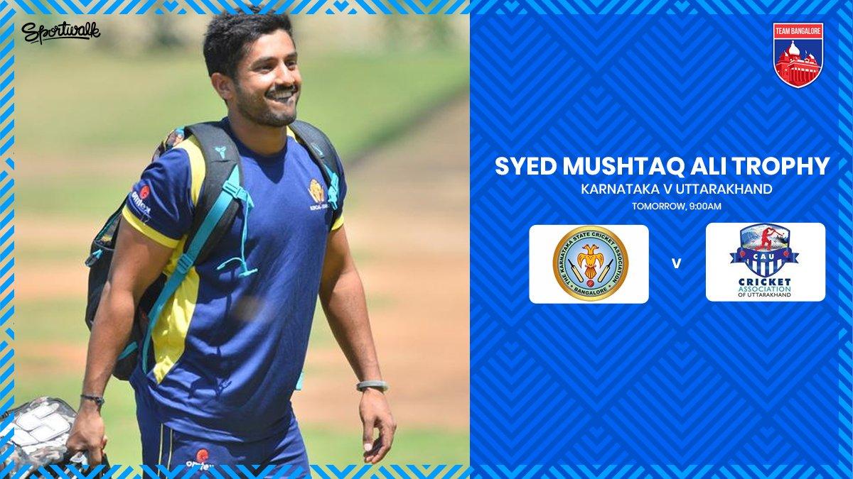 👍 ALL THE BEST! Karnataka start their Syed Mushtaq Ali campaign tomorrow against Uttarakhand.#syedmushtaqalitrophy #mayankagarwal #nammakpl #rcb #klrahul #manishpandey #bccidomestic #bcci #VijayHazare #VijayHazareTrophy #karnatakacricket #kpl #teambangalore #Cricket #Sportwalk