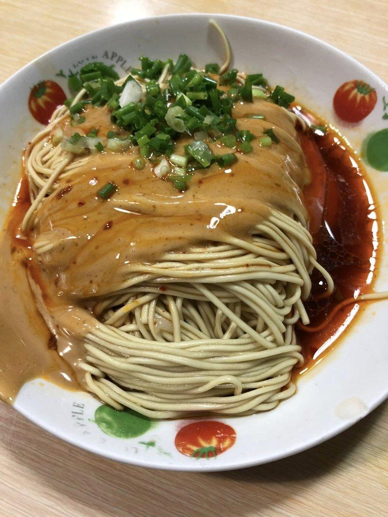 Image result for majiang mian taiwan