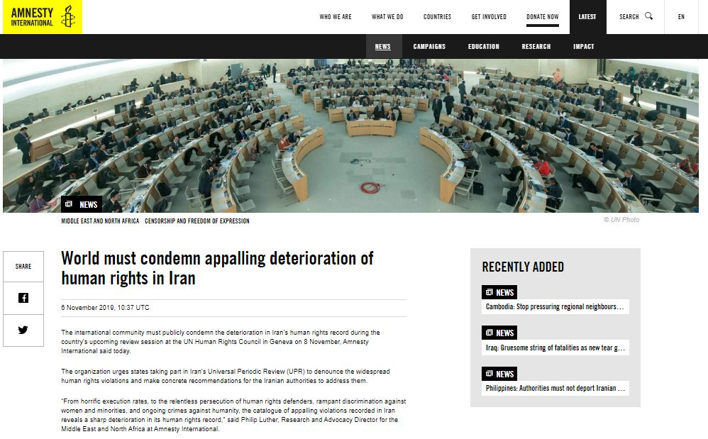 The organization urged states taking part in #Iran's Universal Periodic Review (#UPR34) to denounce the widespread #HumanRightsViolations &make concrete recommendations for the #Iranian authorities to address them, says @amnesty  #1988Massacre #NoImpunity4Mullahs<br>http://pic.twitter.com/mAjsGNIb5h