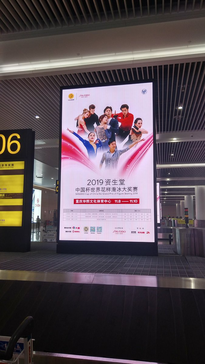 GP - 4 этап. Cup of China Chongqing / CHN November 8-10, 2019 - Страница 4 EIyOcjXUUAApe9A?format=jpg&name=medium