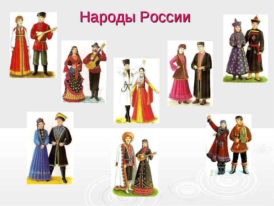 картинки народных костюмов разных стран махачкале