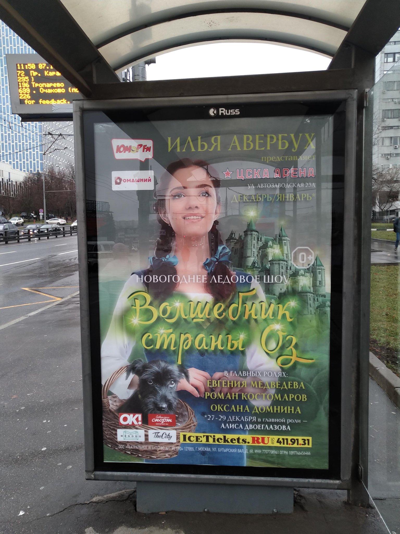 Евгения Медведева-6 - Страница 8 EIyj8AhX0AIYRqg?format=jpg&name=4096x4096