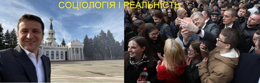 Винні обов'язково мають отримати покарання, - Зеленський про справи Майдану - Цензор.НЕТ 8789