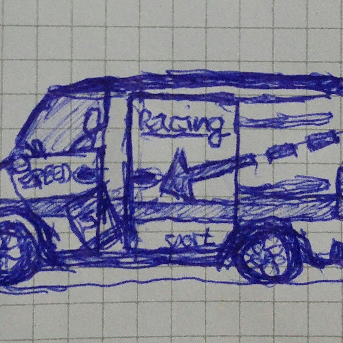 Zu der Zeichnung gibt es einen kleinen, fiktiver Dialog auf meinem Blog:http://gedankenimnebel.wordpress.de/2019/11/07/sportlich/…#Dialog #Zeichnung #Analogie #Transporter #Auto #Chef #Kugelschreiber #Skizze