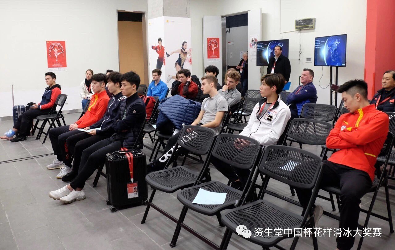GP - 4 этап. Cup of China Chongqing / CHN November 8-10, 2019 - Страница 4 EIz8_iqUEAEAUNT?format=jpg&name=large
