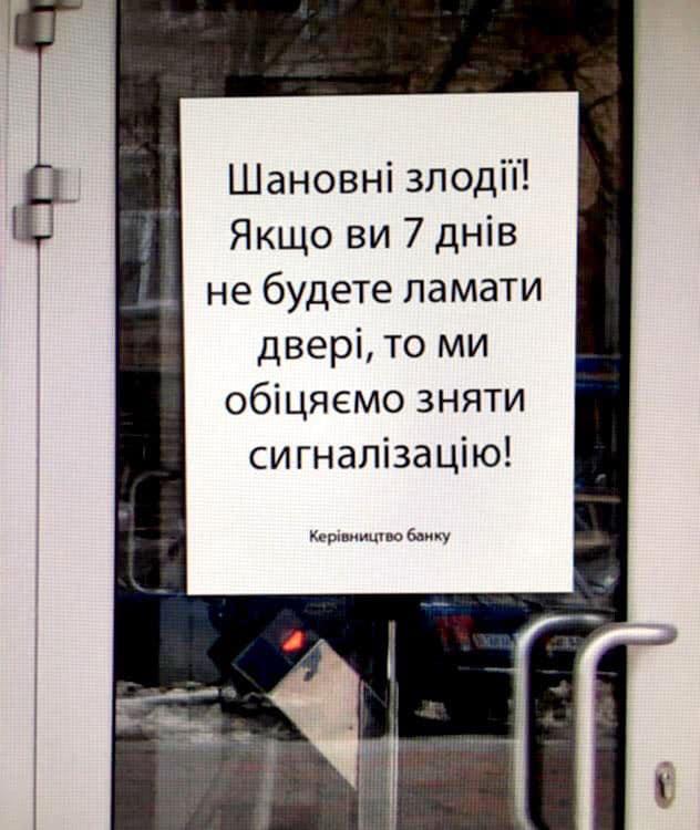 У Петрівському почалося розведення сил, - штаб ООС - Цензор.НЕТ 5780