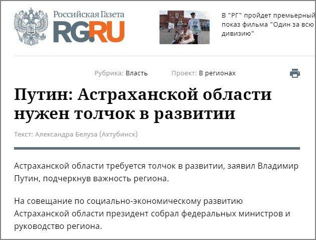 Утром бойцы ВСУ открывали огонь в ответ на вражеские обстрелы вблизи Тарамчука, потерь нет, - Минобороны - Цензор.НЕТ 3374