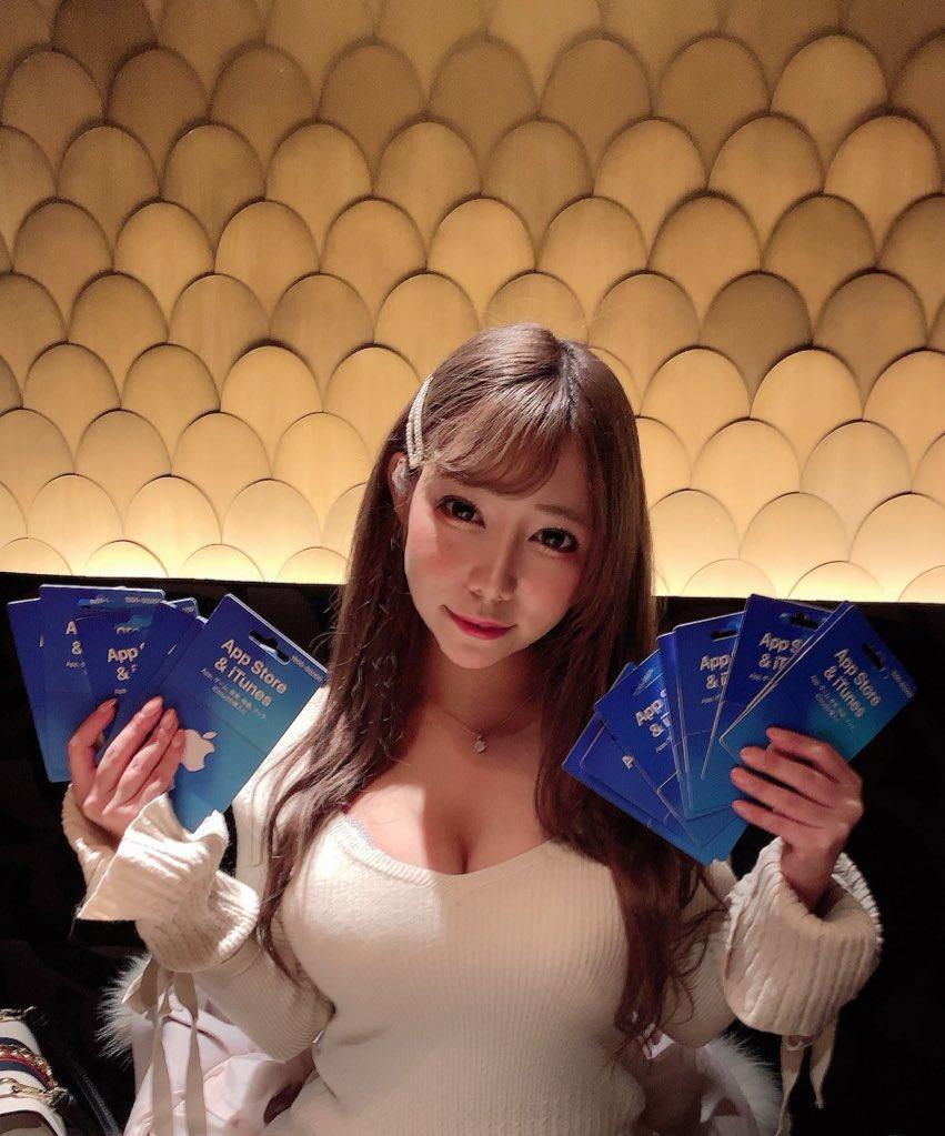 仲良い友達が1500円iTunesカード100枚大放出プレゼント企画やるみたいだから参加してみてね✨✨@kinpatusukauto