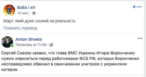 Арбитражный Трибунал указал в названии дела против РФ факт задержания 3 украинских кораблей и экипажей, - Зеркаль - Цензор.НЕТ 2393