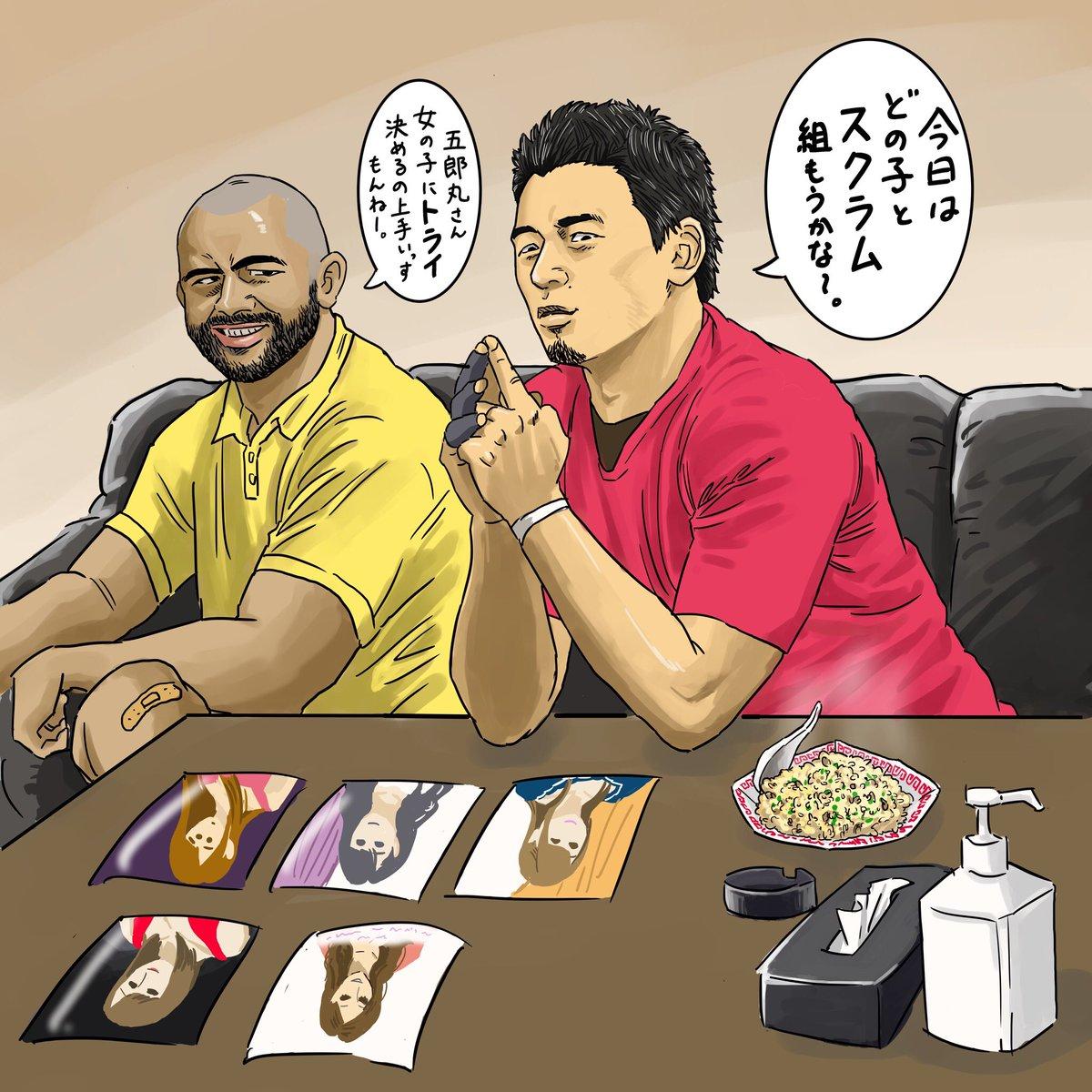 ラグビー元日本代表の五郎丸は風俗で女性を選ぶ時もルーティンとしてあのポーズをする