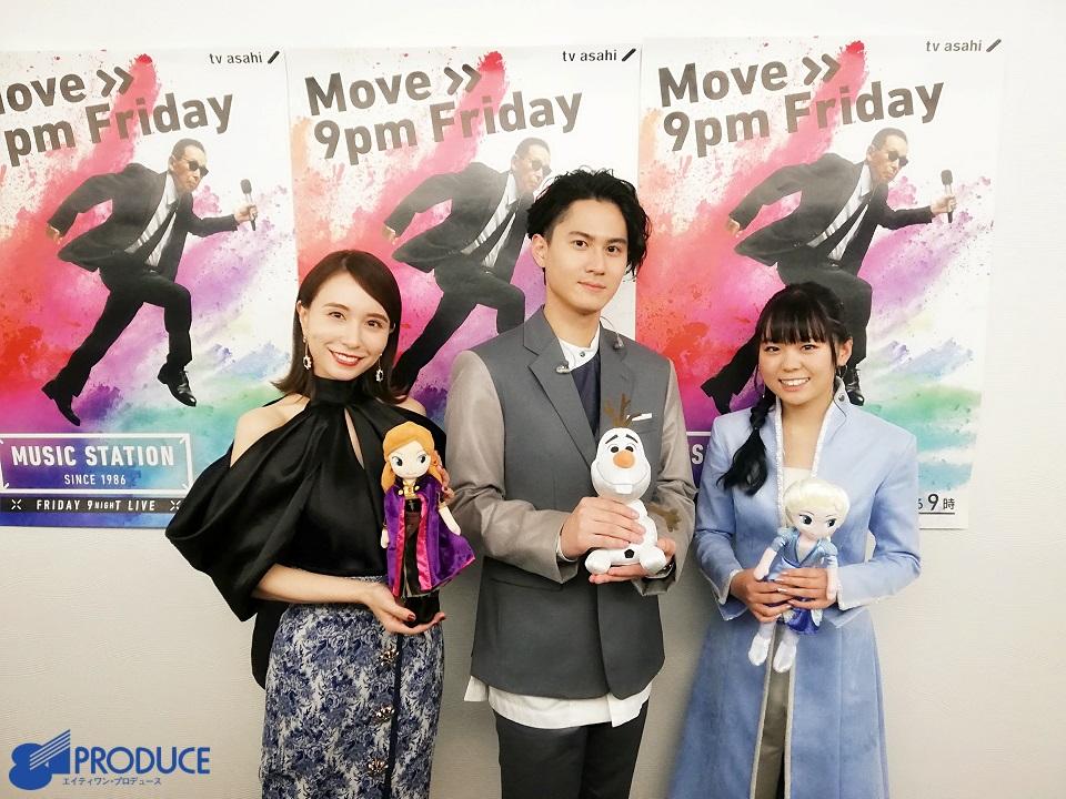 本日20時から放送の『#ミュージックステーション』に #武内駿輔 が出演致します。初の歌番組の出演に大変緊張しております...!みなさま、応援宜しくお願い致します!May J.さんと中元みずきさんと一緒に。