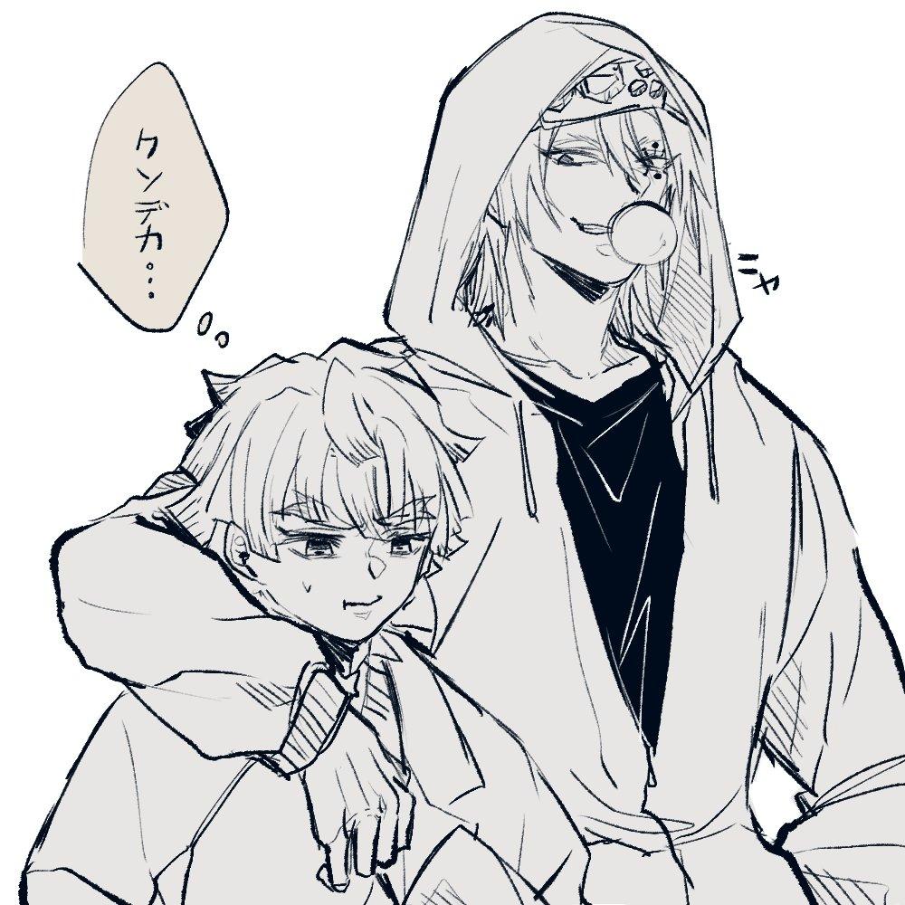 宇善⚡️:まさかこれ、彼シャツってやつなの???