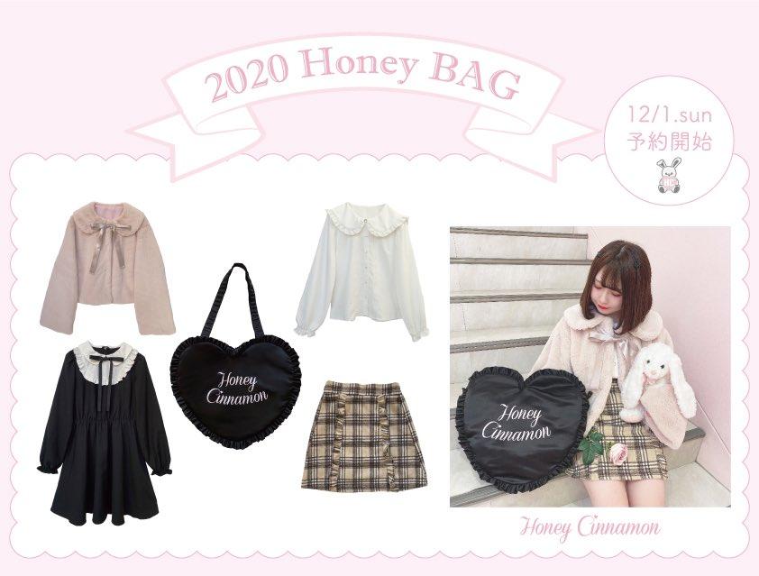 🐰HoneyCinnamon 2020 福袋🧸お待たせいたしました♡今回も大人気˗ˏˋ girly ♡ unisex ˎˊ˗の2種類の福袋をご用意いたしました🛍┆福袋限定デザイン┆スペシャルな5点セットprice : ¥11,000 yen 🌼📋 12/1(日)〜各店舗・各通販サイトにて予約受付スタート🖋是非お見逃しなく♡♡