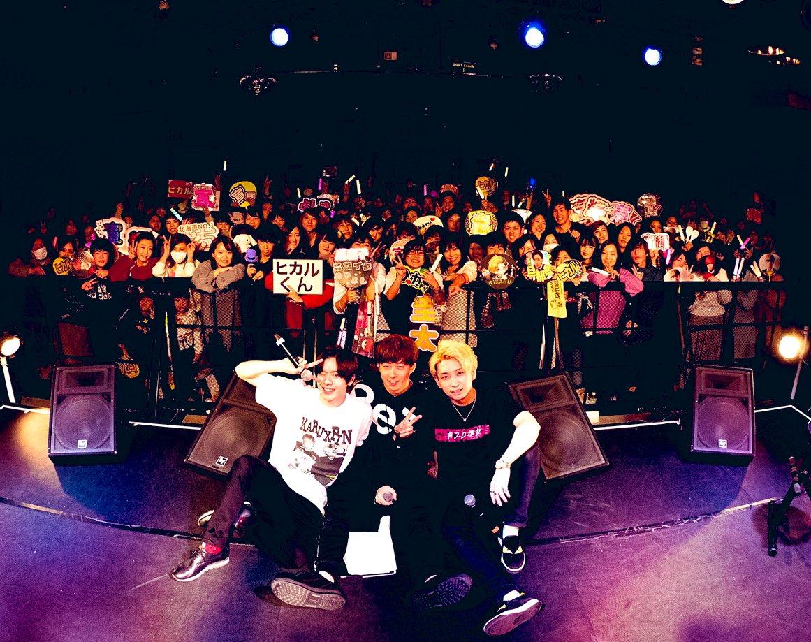 カルピン札幌ライブ、ありがとうございました!!!!!思うように盛り上げられなかった点、動けなかった事は悔しいけど。生歌は調子良くて、聴いてもらえた自信あり❗️ラブソーとSMAP歌うことになるのは予想外すぎたけどスーパー楽しかった…来てくれてありがとう🥺また会おうね!!