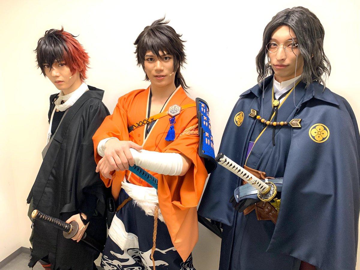 舞台『刀剣乱舞』維伝 朧の志士たち東京から初日公演が遂に開幕‼︎御来場ならびにスタンディングオベーション、心から感謝申し上げます。まだ始まったばかりの長い旅、座組の仲間たちと共に大切なお客様と共に駆け抜けていきたいと思います‼︎#本日の南海先生#土佐組と並んでみた