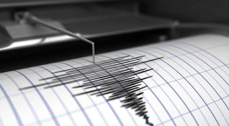 Terremoti e rischio sismico, la Sicilia avrà un Piano strategico per la prevenzione - https://t.co/uVceh8E082 #blogsicilianotizie