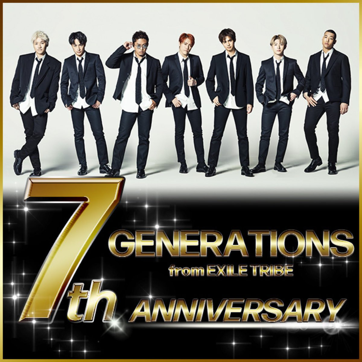 2019.11.21 GENERATIONS7th Anniversary本日限定でOPEN!7th Anniversary Message BordにMessageを投稿した方限定で7周年 Special Movieが閲覧可能‼️ #GENE #GENE7周年