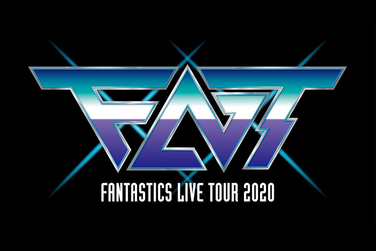 """来春‼️FANTASTICS初写真集‼️2月‼️1st Album 「FANTASTIC 9」‼️そして‼️初アリーナツアー‼️FANTASTICS LIVE TOUR 2020""""FNT""""開催させていただきます‼️LDH PERFECT YEAR盛り上げられる様に頑張ります🔥🔥🔥皆さま来年も楽しんで行きましょう‼️そしていつもありがとうございます^_^🙏🏽"""
