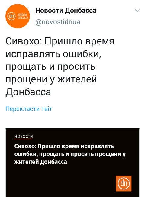 Суд вернул паспорт генералу СБУ Щеголеву, который подозревается в организации расстрела Майдана - Цензор.НЕТ 7259