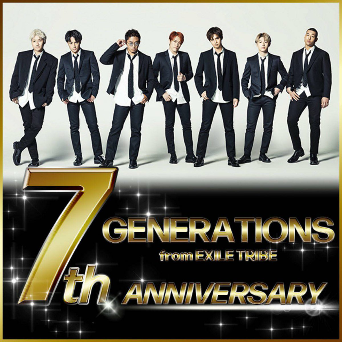 【本日】11/21(木)GENERATIONS from EXILE TRIBE✨ 7th Anniversary ✨#GENE #GENE7周年 7th Anniversary Message BordにMessageを投稿した方限定でSpecial Movieが閲覧可能❗🎥