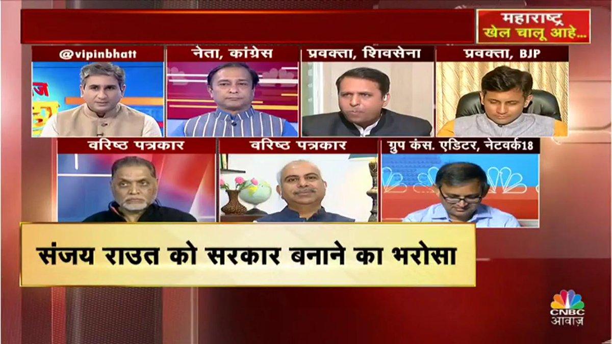 #AwaazAdda | शरद पवार किसी भी कीमत पर विजयी पक्ष की तरफ आना चाहते हैं और इसमें लगे हुए हैं। वो चाहते हैं कि प्रधानमंत्री बीजेपी को तैयार कर लें एनसीपी के साथ  सरकार बन जाए : रशीद किदवई @rasheedkidwai, वरिष्ठ पत्रकार