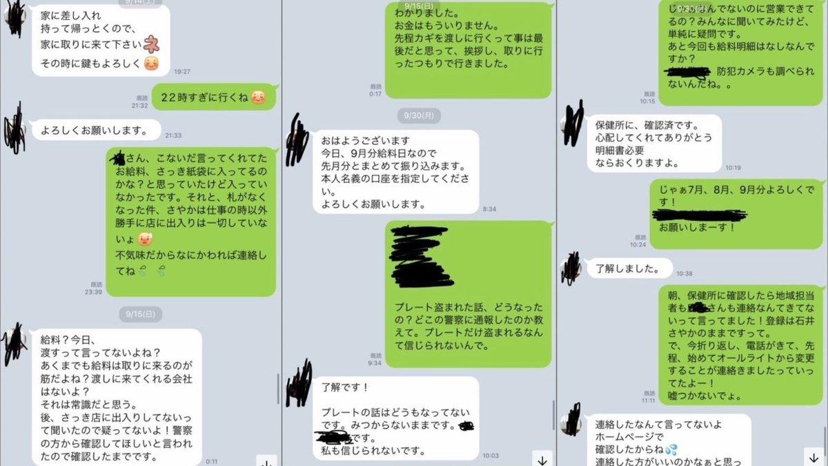 タピオカ 報道 優樹 菜 木下