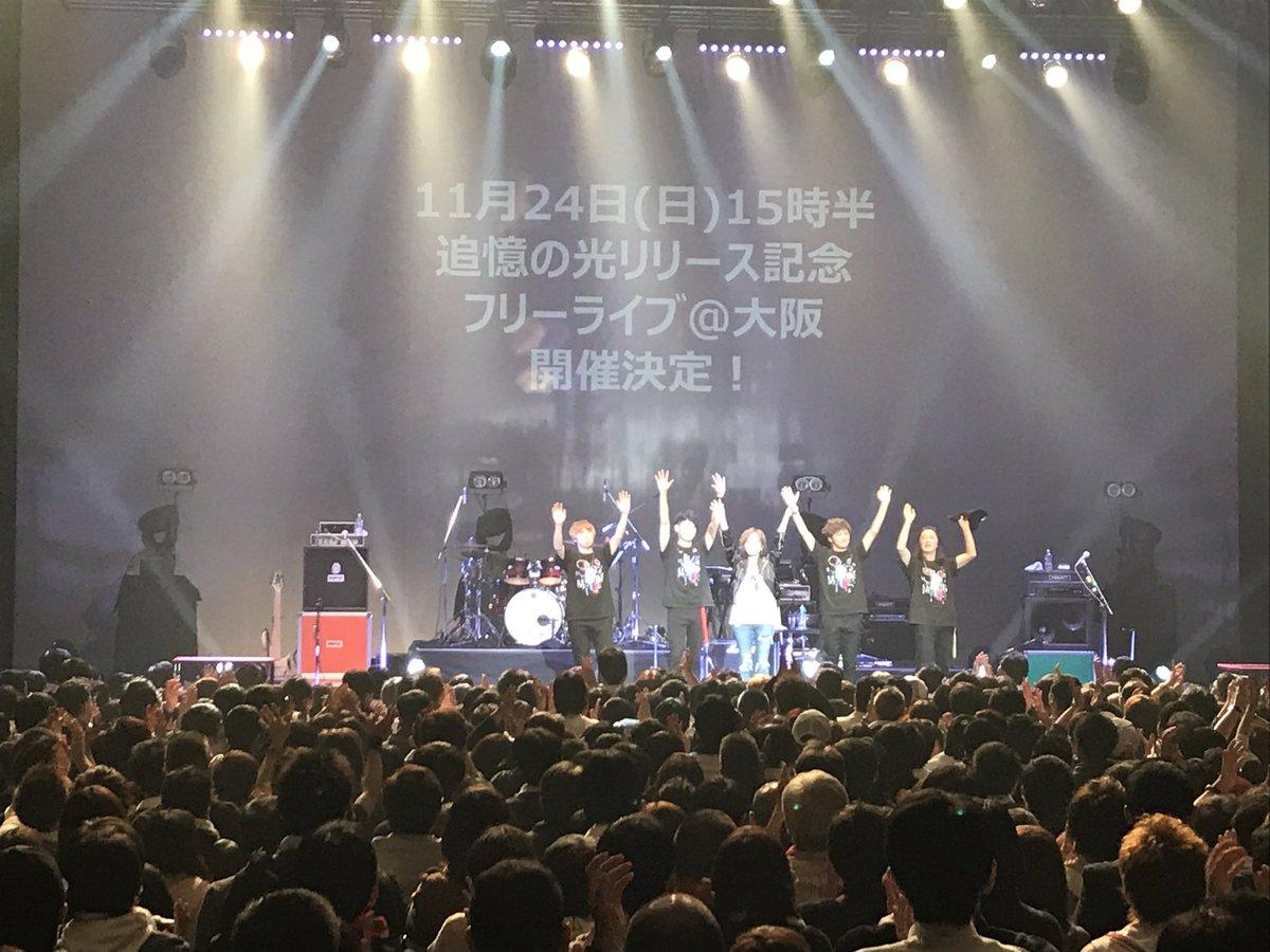 【サプライズ発表】大阪FC  LIVE2日目💓本当にありがとうございました‼️そして!「追憶の光」の発売を記念しまして、、、、、、、🐶🐶🐶🐶11/24(日)15:30〜地元大阪にてフリー ライブ開催決定🎉🎉🎉#山本彩#追憶の光 #山本彩フリーLIVE