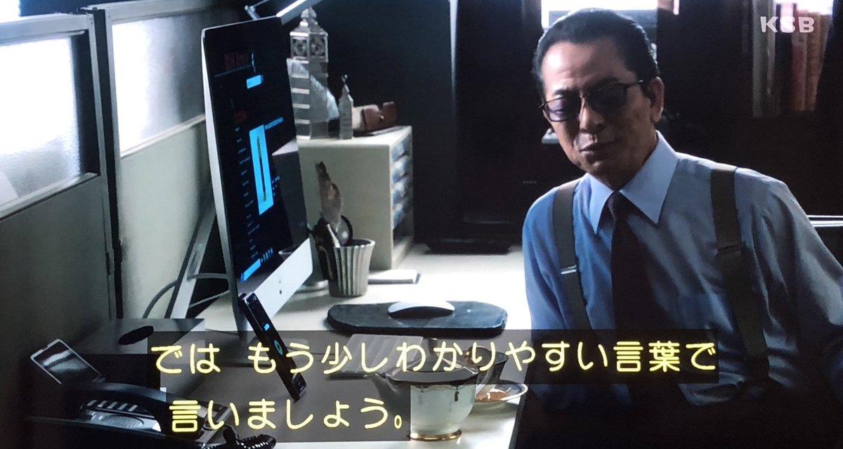 右京さんと音声認識のやりとり、めっちゃ笑ってしまった  #aibou #相棒