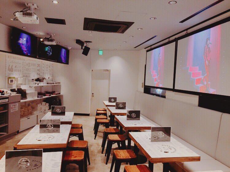 いよいよ明日より欅坂46カフェ東京会場がオープンいたします‼️内装や店内映像など、普段味わえない希少な体験をぜひ、楽しんでくださいね🤗物販のみのご利用も可能ですので、ぜひお立ち寄りください✨✨#欅坂46カフェ