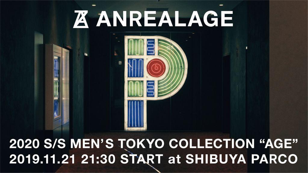 【明日】「アンリアレイジ」がオープン前の新「渋谷パルコ」館内をジャックし「AGE」をテーマにショーを開催。その模様を、明日21:30から公開します。配信画面はこちら▶︎▶︎