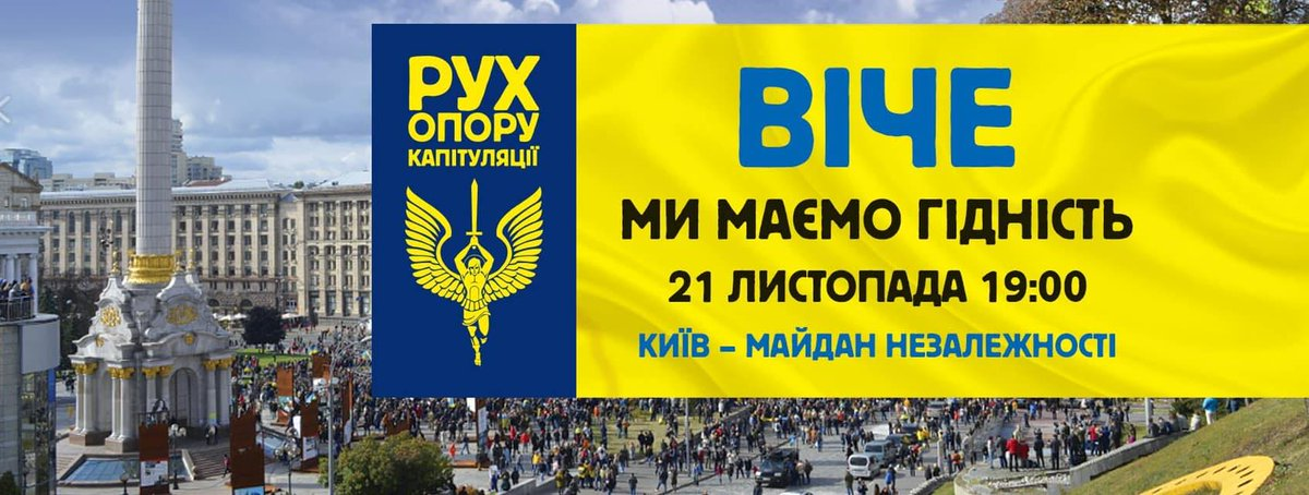 Суд вернул паспорт генералу СБУ Щеголеву, который подозревается в организации расстрела Майдана - Цензор.НЕТ 5961