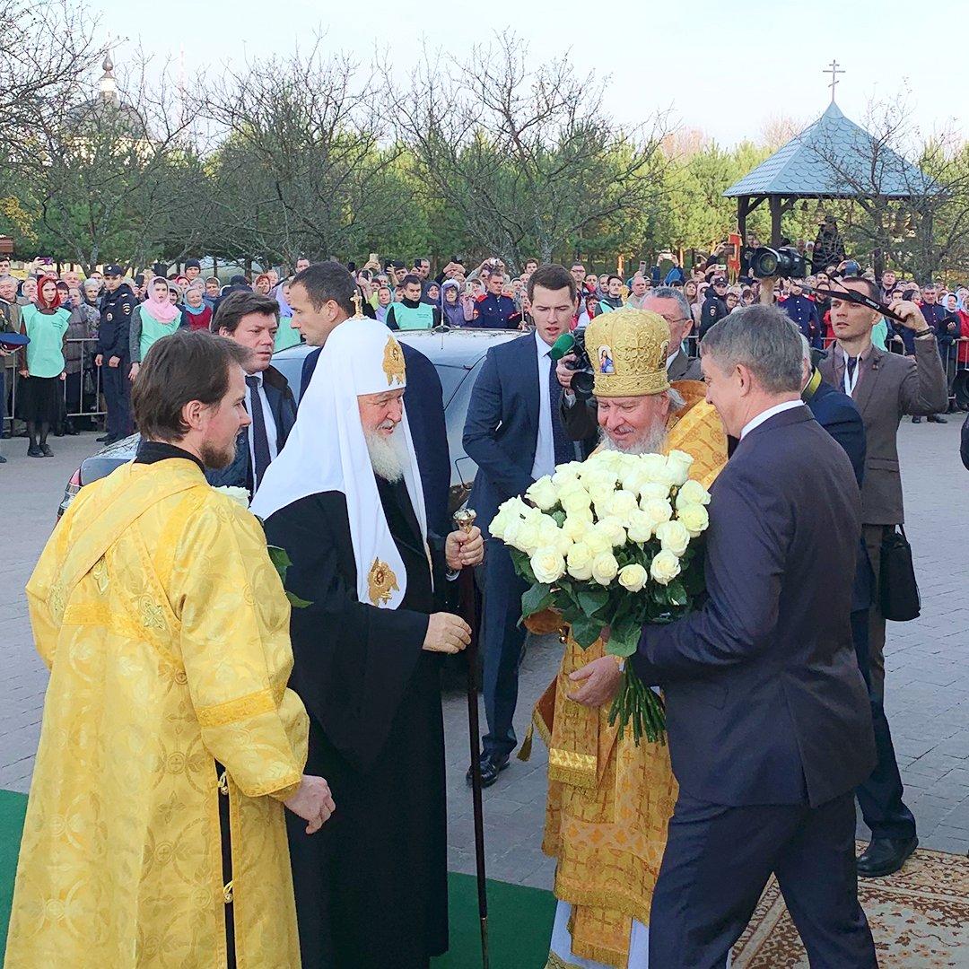 пребывания поздравление митрополита с днем города давние времена циси
