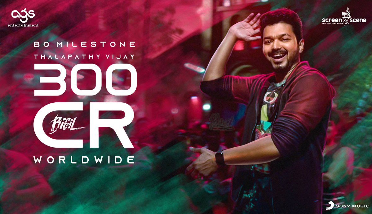 No one can stop his growth in cinema industry. @actorvijay #Bigil   #IndustryHitBigil <br>http://pic.twitter.com/KZgeLQKYY0