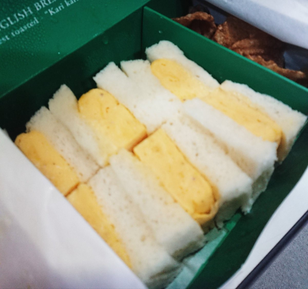 【スタッフ日記】先日の雑誌でコヤシゲさんのクリームパン&クロックムッシュ愛が公開されましたが、シゲさんは玉子サンド愛もあると思ってます!沢山のパン屋さん情報ありがとうございます。毎回違うパン屋さんを選んでいるので参考にしております✨ジャムおばより。#NEWSな2人 #コヤシゲ #tbs