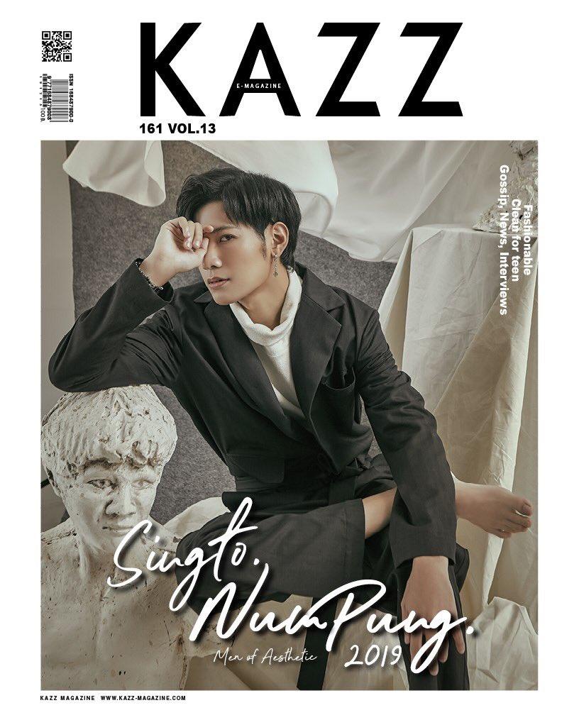 สิงโต ปราชญา กับภาพแฟชั่นเซตหนุ่มปัง ใน Kazz Magazine issue.161 เอาใจ #สมุนจ้าวป่า ให้หายคิดถึงกันไปเลยน้าาาา 🦁#GMMTV