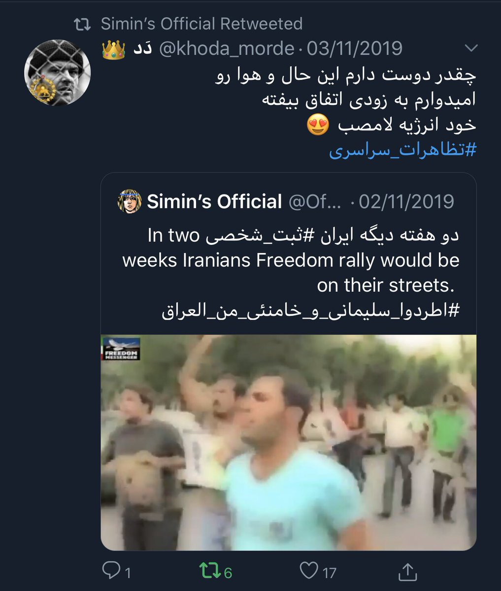 #IranProtests #Internet4Iran