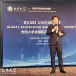 Image for the Tweet beginning: Huobi University's Global Blockchain Empowering