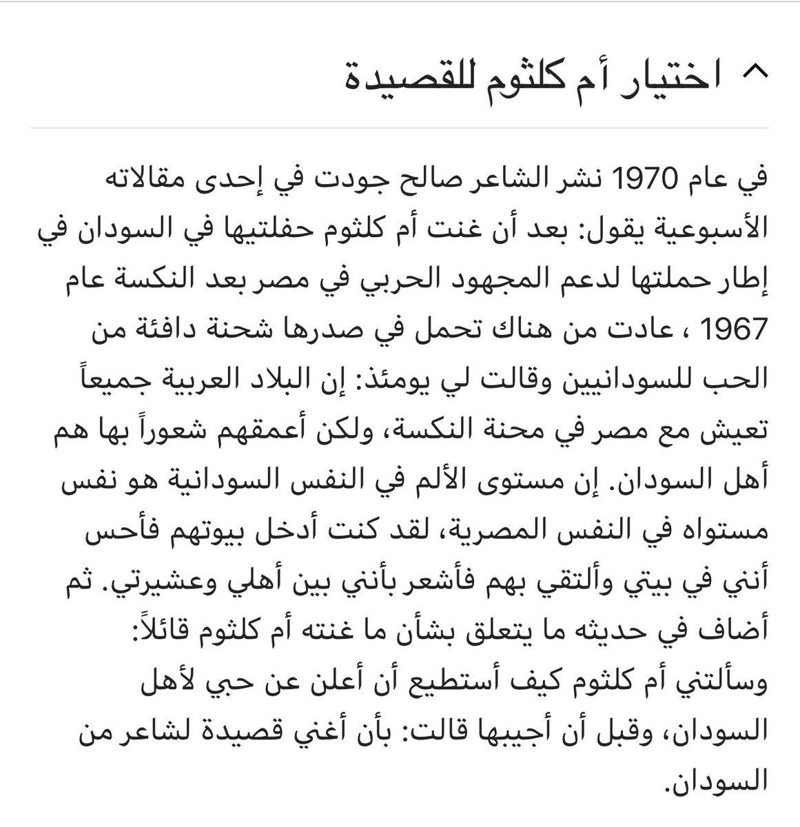 أم كلثوم أغدا القاك حفلة 7