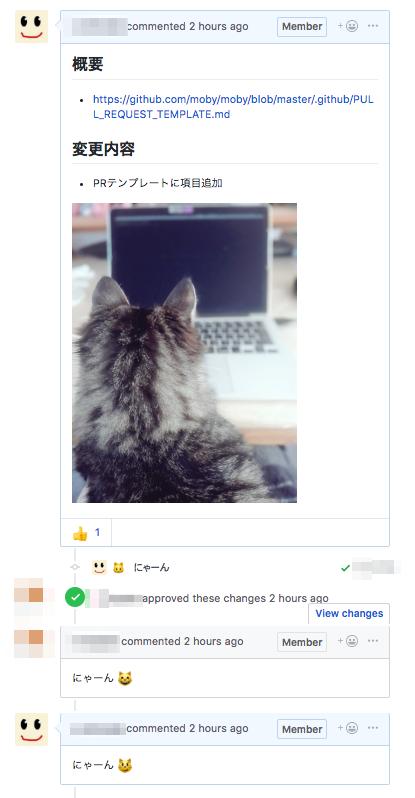 弊社(自分のチーム)では、mobyにならってかわいい動物の写真を貼るようにしてます!画像探すときも、レビューするときも、毎回目に入るのでめっちょ癒やされますw