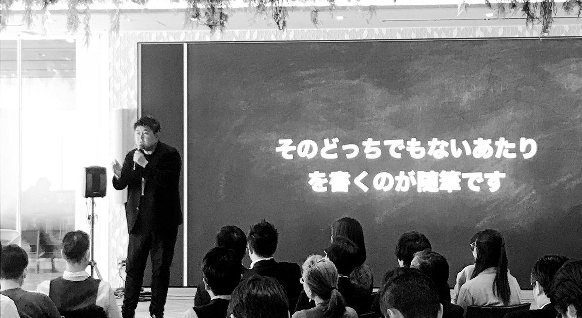 ひろのぶさんの話を聞きに@hironobutnk 仮想通貨の話は聞き逃しました