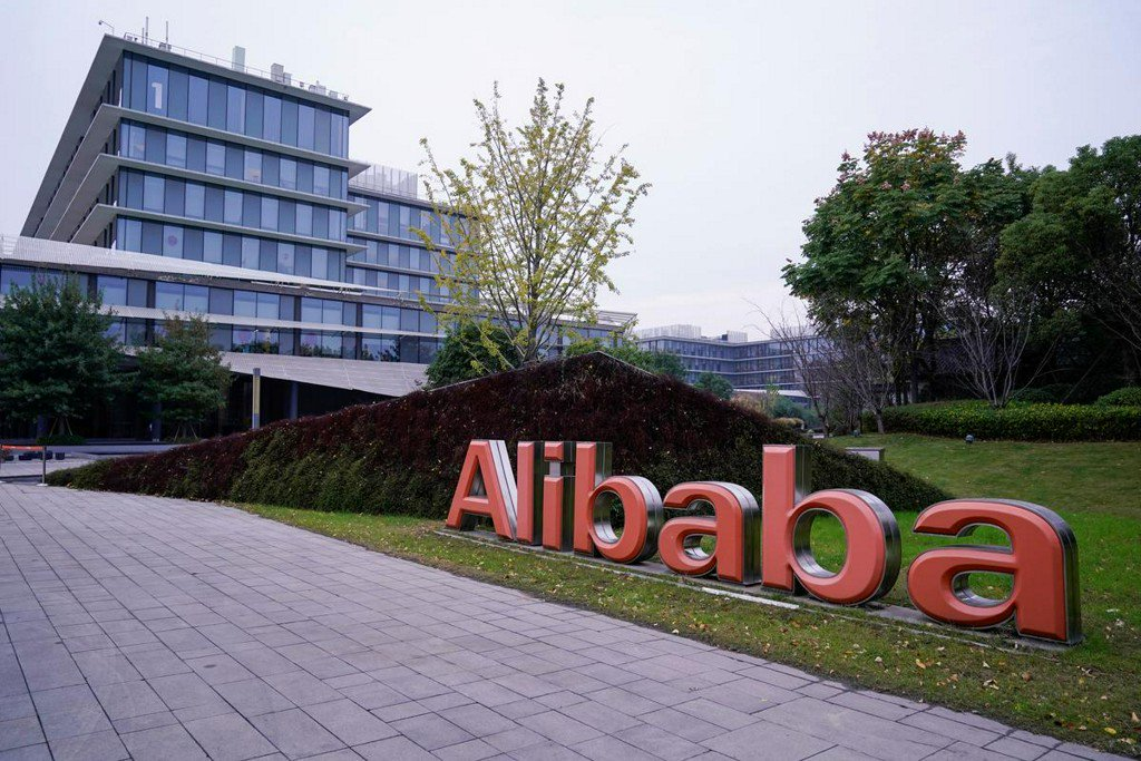 Alibaba to pay banks up to $32.3 million in fees for Hong Kong listing