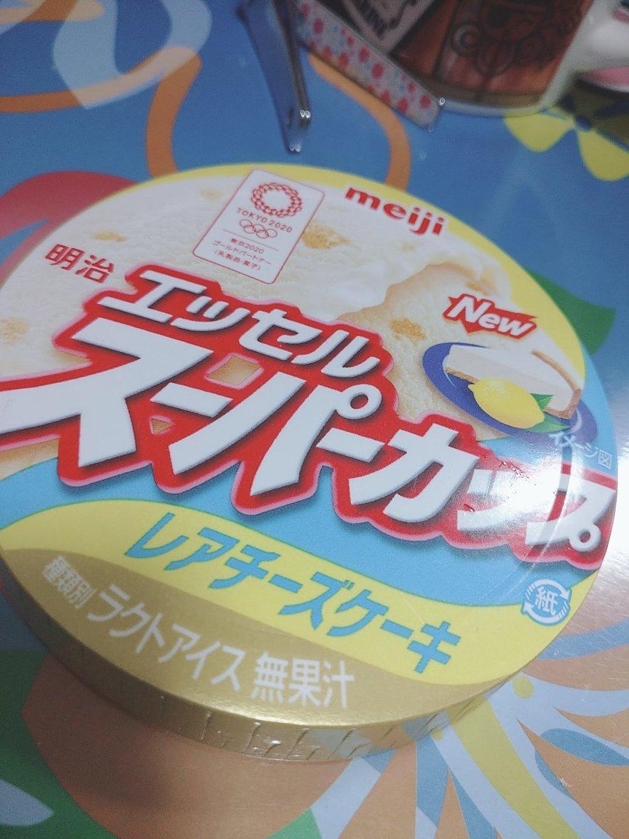 バスク チーズ ケーキ スーパー カップ