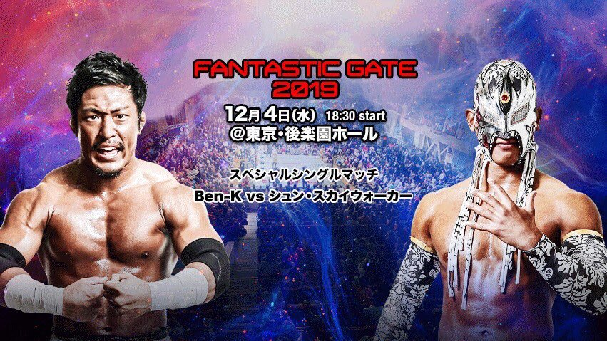 Image result for Dragon Gate Fantastic Gate 12/04