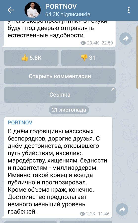 """Наступні """"Трускавці"""" для всіх нардепів будуть у США, - заступниця голови фракції СН Кравчук - Цензор.НЕТ 7631"""