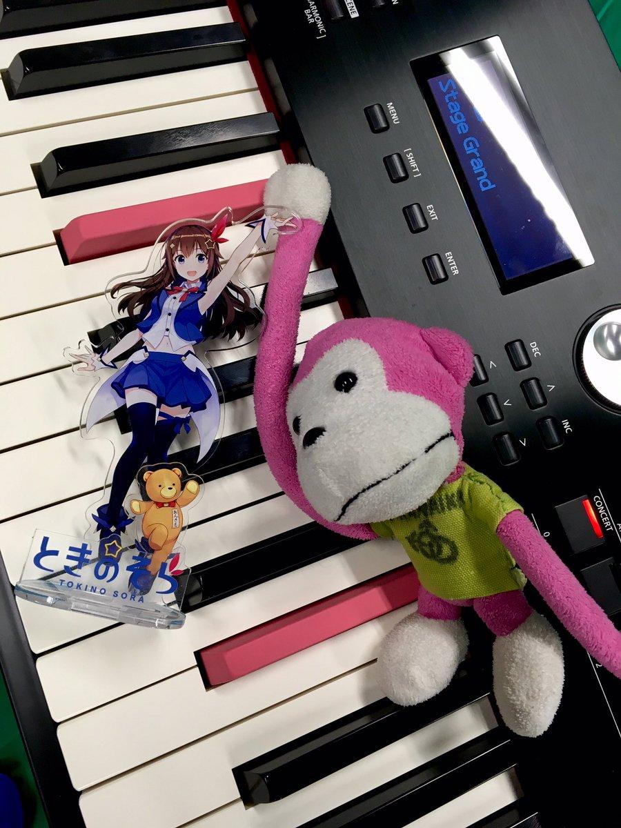 このあと20時からときのそらさん(@tokino_sora)とコラボ生放送させていただきます🎹🐵🐻歌とピアノのセッションだったり、まらしぃさんが美少女になったりします笑笑 楽しみです🍵🍵🍵