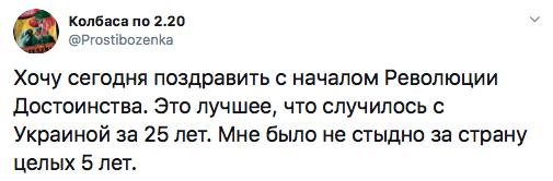 """""""Ні репресіям!"""", """"Ні деморалізації армії!"""", """"Портнова - на нари"""", - лозунги на акции, приуроченной годовщине Революции Достоинства - Цензор.НЕТ 1741"""