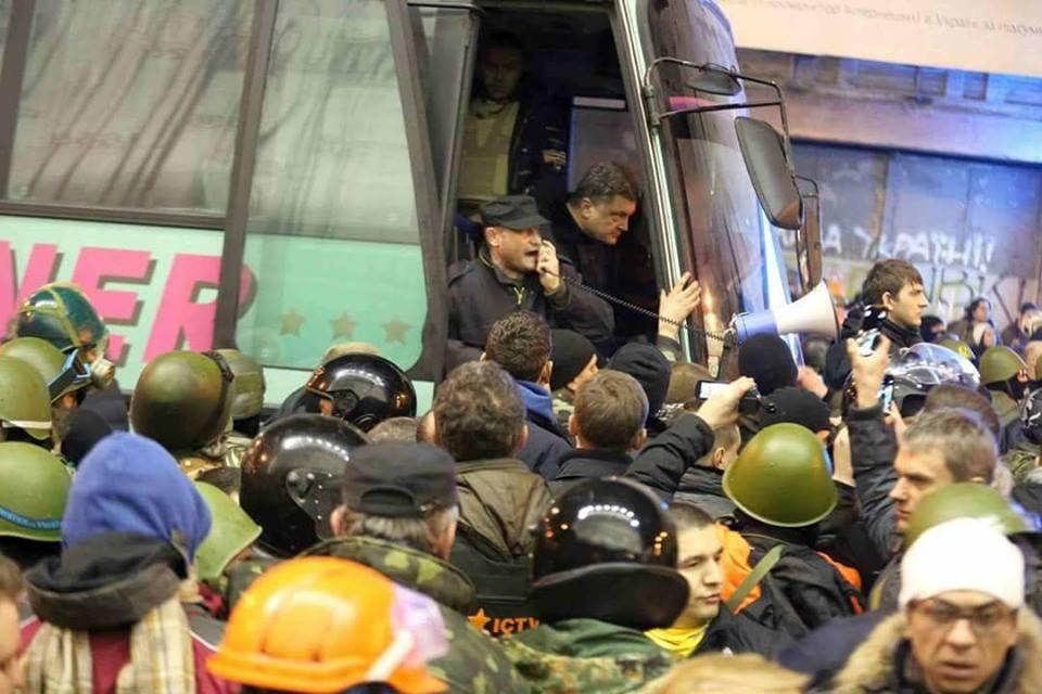 Націоналісти відзначили День Свободи походом до ОП з вимогою звільнити політв'язнів - Цензор.НЕТ 7492